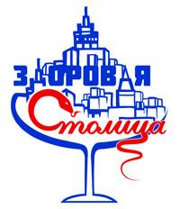Многопрофильный медицинский центр Здоровая столица